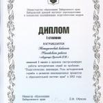РМК 2002