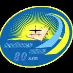 эмблема 80 лет району