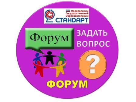 ФГОС ОВЗ3
